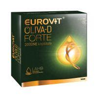 Eurovit Oliva-D Forte 3000NE kapszula (60x)