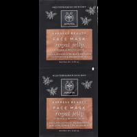 APIVITA Express feszesítő arcmaszk Méhpempővel (Pingvin Product)