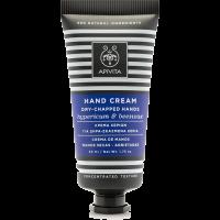 APIVITA Kézkrém száraz, igénybevett bőrre Orbáncfű/méhviasz (Pingvin Product)