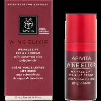 APIVITA WINE ELIXIR Szemránckrém (Pingvin Product)