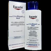 Eucerin Complete Repair Urea  5% testápoló