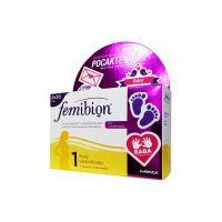 Femibion 1 +D3 filmtabletta DUO+pocaktetkó