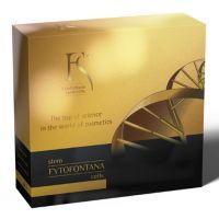 FS Pigment kúra ajándékcsomag depigmentáló