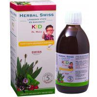 Herbal Swiss Kid Lándzsás útifű-Kakukkfű étr.k.fol (Pingvin Product)