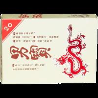 Nan Bao kapszula DR.CHEN (Pingvin Product)