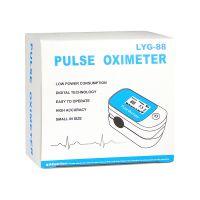 Pulzoximéter LYG-88