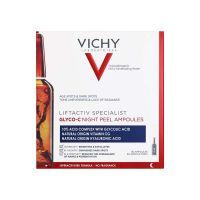 Vichy Liftactiv Specialist Glyco-C éjszakai peeling ampulla